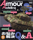 Armour Modelling 2018年 05 月号