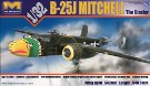 HKM01E02 1:32 HK Models B-25J Mitchell Strafer by HK Model