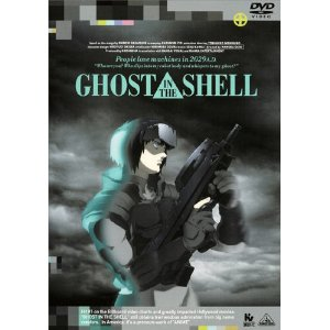 GHOST IN THE SHELL / 攻殻機動隊  [Blu-ray]